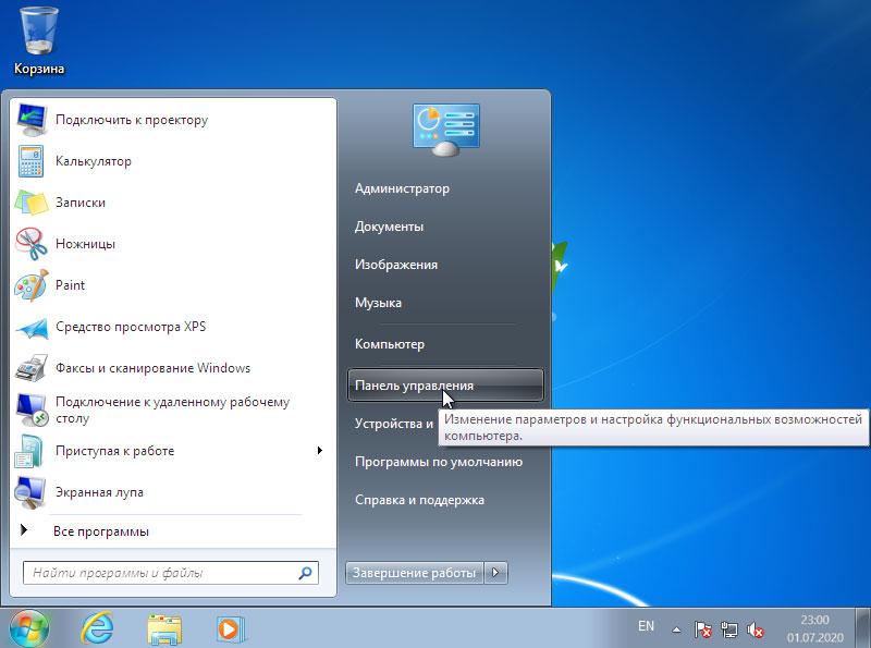 хостинг сервера на компьютер